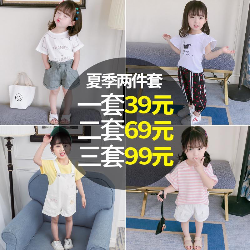 券后39.00元清仓女童夏装2019新款洋气儿童装