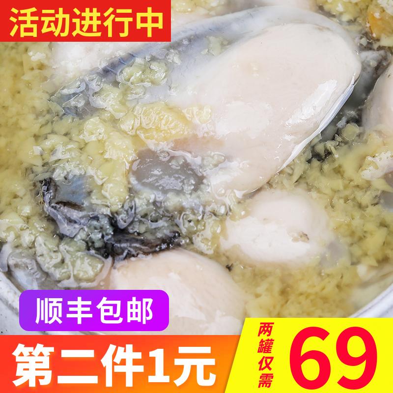 老鱼匠蒜蓉生蚝鲜活乳山新鲜罐头热销110件五折促销