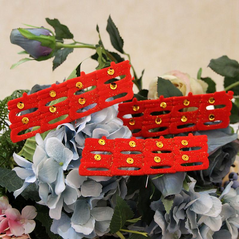 �结婚庆用品婚宴头喜天津女宾婚礼佩戴头花头戴红绒泡沫粘贴喜字
