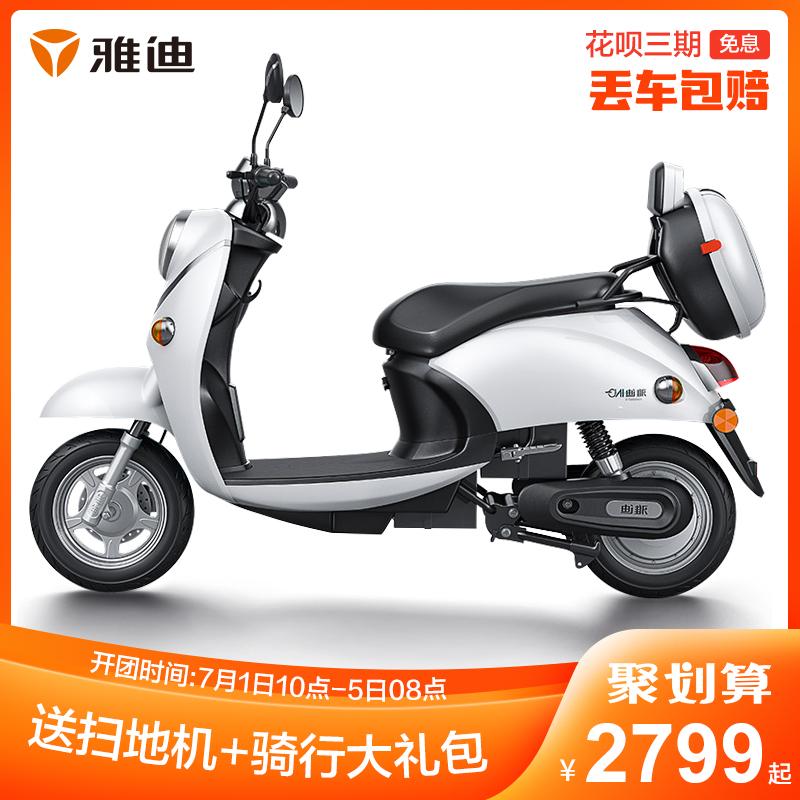 Электровелосипеды / Скутеры Артикул 598238232657