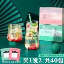 白桃乌龙茶蜜桃乌龙茶袋装小包茶包养生花茶组合花果水果茶冷泡