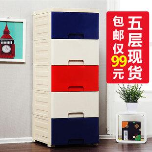 塑料抽屉式夹缝收纳柜子床头柜整理柜多层儿童储物箱宝宝简易衣柜品牌