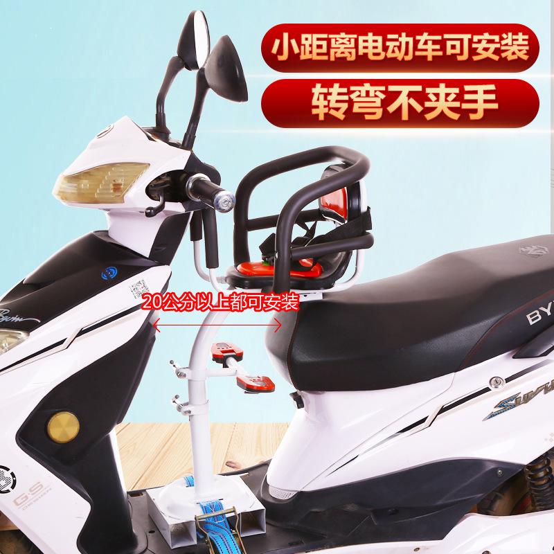 电动踏板车儿童座椅前置电摩车女士摩托车小型电动车宝宝安全座椅(用5元券)