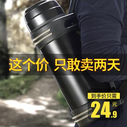 品亚保温杯男大容量保温壶热水瓶户外便携车载不锈钢水杯旅行水壶