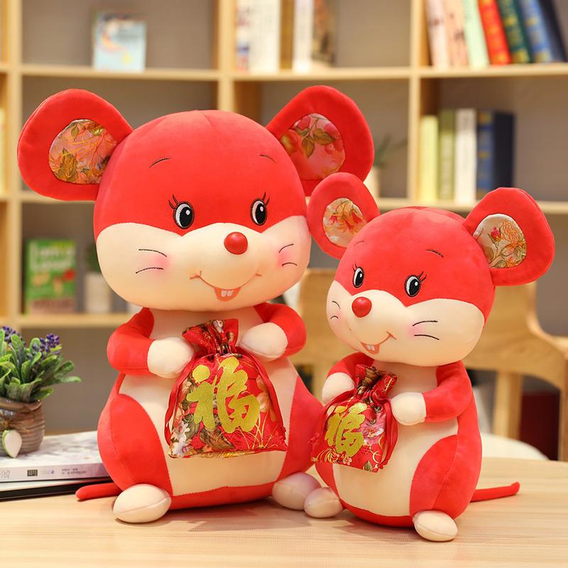 鼠年吉祥物公仔小老鼠毛绒玩具2020生肖鼠布娃娃玩偶年会活动礼品