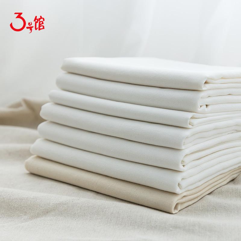 纱布布料纯棉面料白纱布料网纱棉布豆腐布厨房食用豆浆过滤布沙布