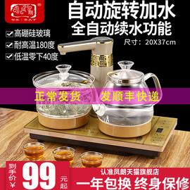 全自动上水电热烧水壶电磁茶炉煮茶器一体抽水功夫泡茶台专用套装图片