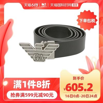 【直营】Emporio Armani阿玛尼EA男腰带针扣板扣套装Y4S270 YLP4X