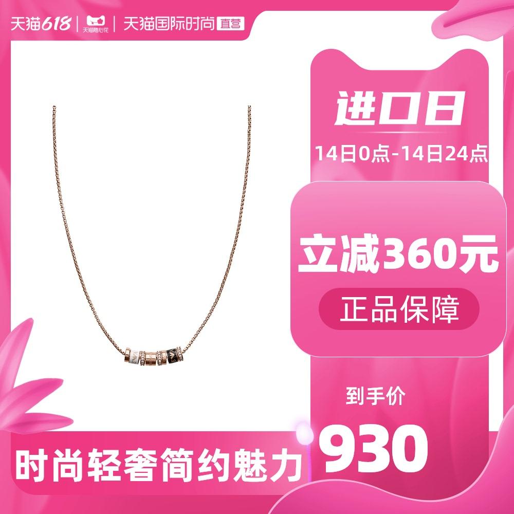 【直营】Armani阿玛尼正品女项链转运珠项链EGS2424221