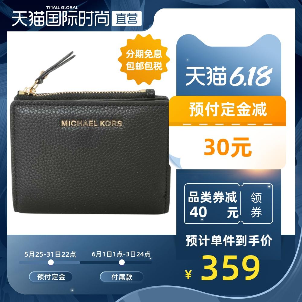 【直营】Michael Kors MK 女士经典短款钱包钱夹34F9GJ6F2L图片