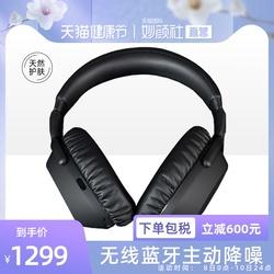 SENNHEISER森海塞尔 PXC 550 II头戴式无线蓝牙主动降噪耳机