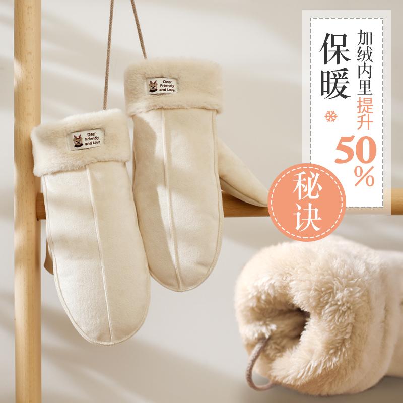 手套冬天女可爱韩版学生女冬连指挂脖冬季保暖加厚加绒棉毛绒骑车