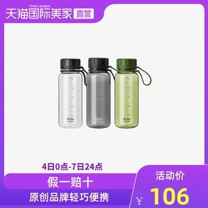 【直营】日本Rivers防漏运动水杯塑料便携户外运动水壶健身大容量