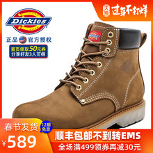 Dickies men's new Martin shoes in autumn and winter 2020 rhubarb high helper work clothes boots leather thick soled short boots