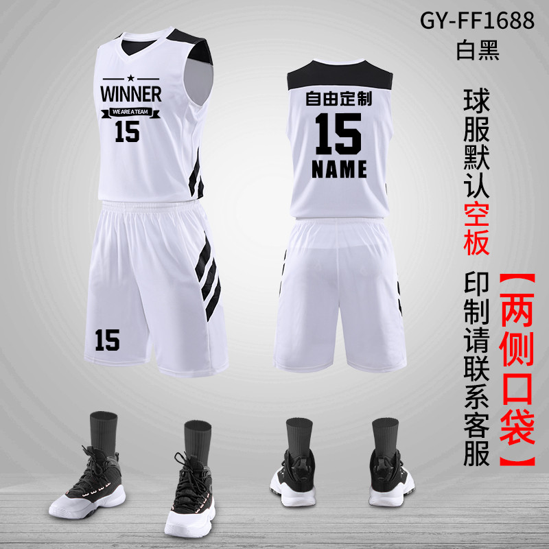 Father son red basketball white summer clothing training vest breathable jersey sports team uniform 2020 womens version