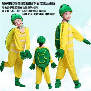 乌龟幼儿园表演 龟兔赛跑表演服小蝌蚪找妈妈演出服装儿童动物服