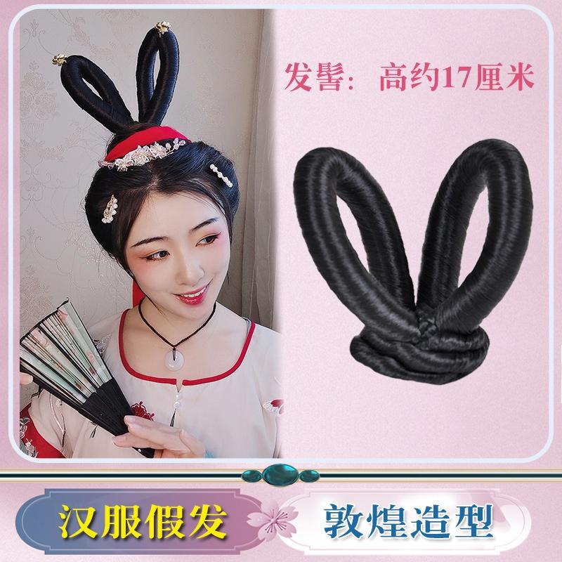 Dunhuang wig bag fairy flying hair bun round hair stick cos top hair.