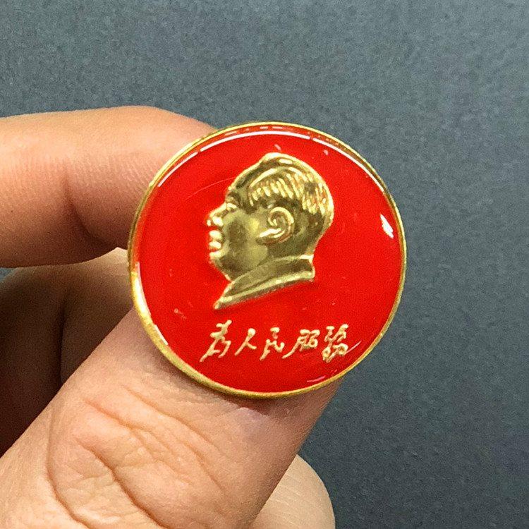 毛主席徽章头像纪念像章为人民服务胸针银镀金毛泽东收藏勋章胸。