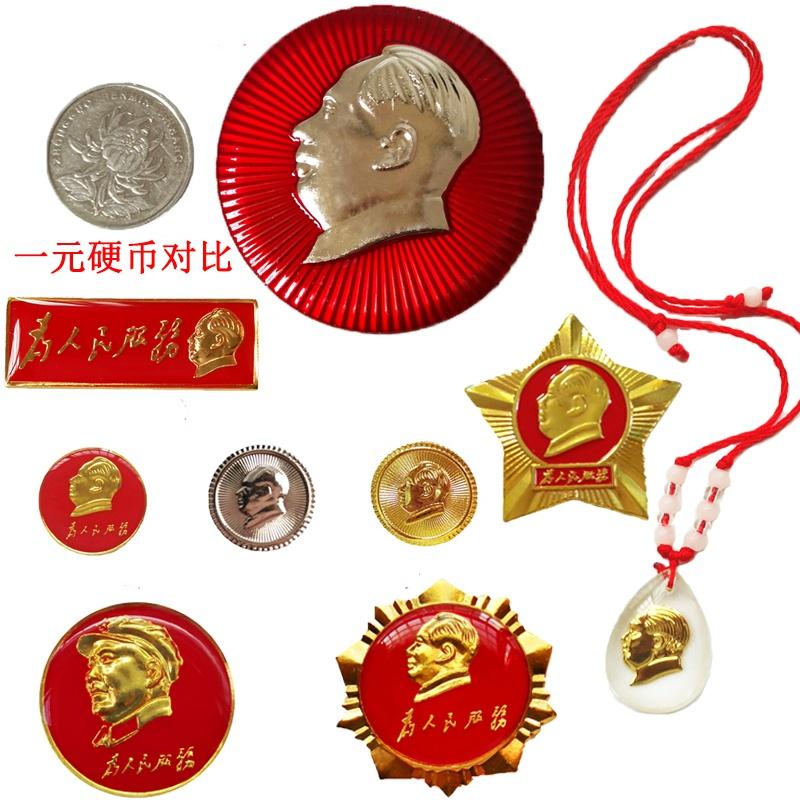 Коллекции китайской партии Артикул 649107577571