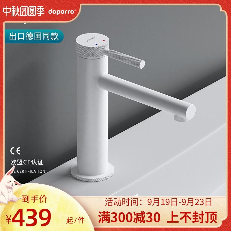 Кран водопроводный Артикул 596613094837