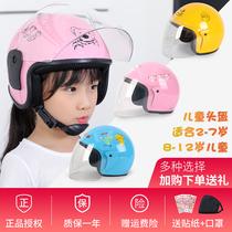伟朗儿童头盔女男小孩安全头盔摩托车电瓶动车四季通用夏季半盔帽