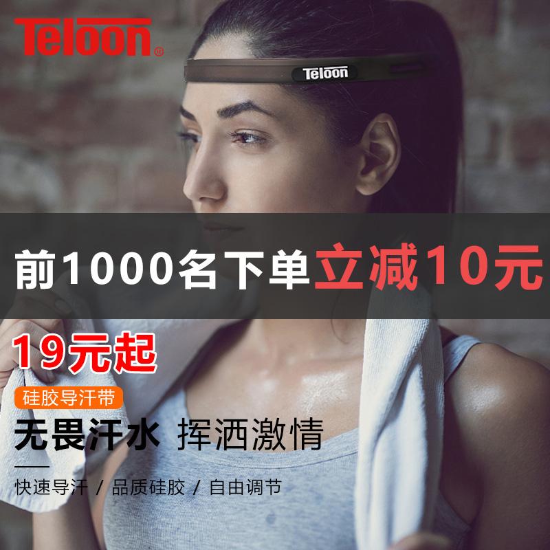 Silicone sweat guide band sports headband mens and womens running fitness anti sweat and perspiration belt sweat fast drying belt Yoga dragon belt