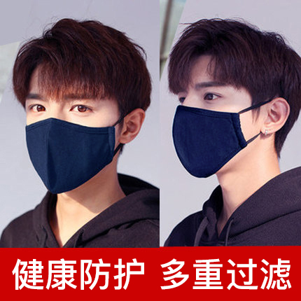 Antarctic population mask dust ventilation haze mouth and nose mask protection disposable filtering droplets prevent sterilization and warmth