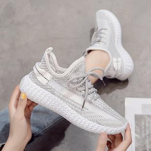春季女鞋2020新款潮鞋网面透气百搭跑步运动鞋女椰子鞋满天星鞋子