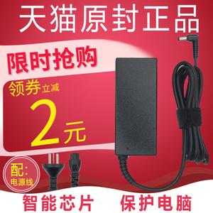 海尔X3P PRO X1P笔记本19V4.74A手提电脑充电器一体机19v6.32a电源线ADP-120ZB BB适配器7G-2 7G-3 T6-C EQ52