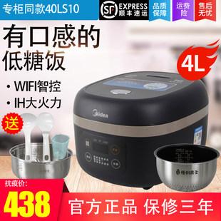 美的电饭煲IH电磁HF40C9-FS/FB40P517/40LS10低糖电饭锅家用1-6人