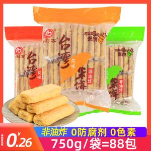 倍利客台湾风味米饼原味膨化饼干休闲食品办公室零食正品大礼包
