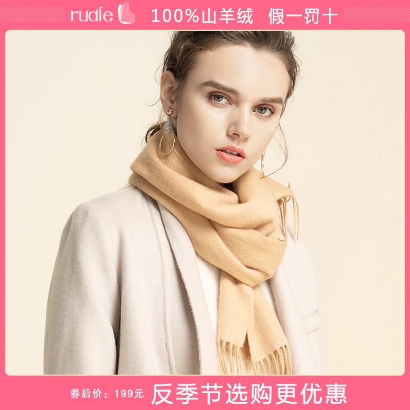 cashmere披肩100%纯山羊绒围巾秋冬季女水波纹加厚保暖两用长款