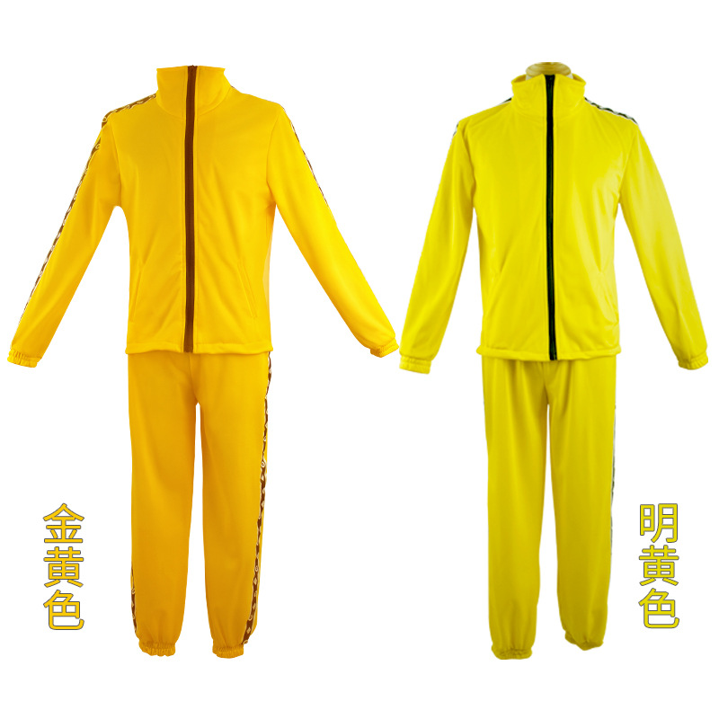 Jedi survival animation clothes eat chicken same clothes small yellow clothes Cosplay yellow sports suit class clothes