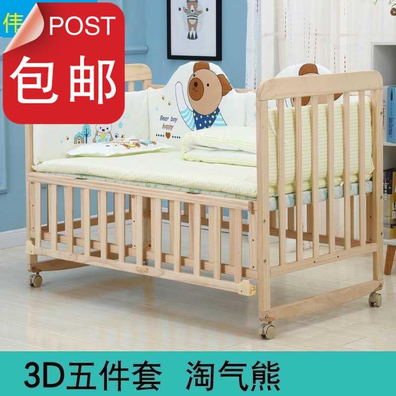 Детские постельные комплекты Артикул 618594104912