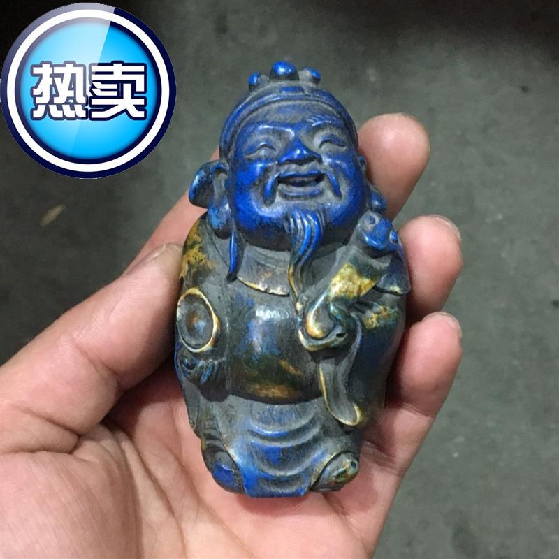 古玩杂项收14藏品清代老青金石手工雕刻财神爷手把件摆件