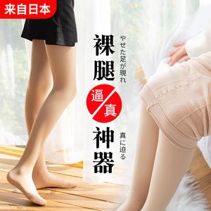 光腿神器女秋冬裸感超自然逼真双层春秋薄款加厚加绒肉色打底裤子