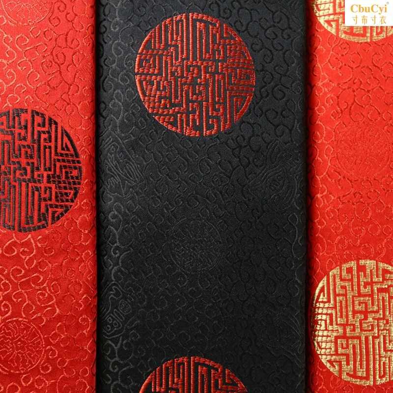 中国风黑红色摄影背景布 珠宝首饰玉器银饰手串手镯拍摄拍照道具