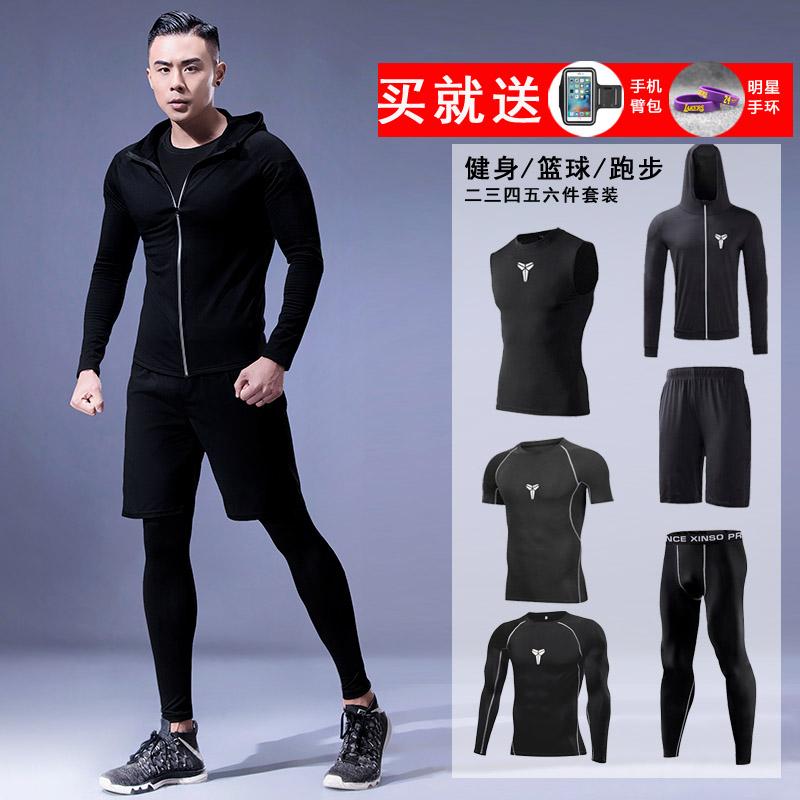 健身衣服男套装运动速干紧身衣训练服夜晨跑步篮球装备秋冬季健身图片
