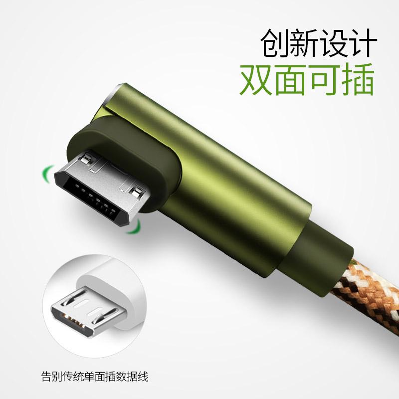 安卓数据线高速usb通用快充闪充适用小米三星oppor9s华为vivox20x7酷派一加手机充电线加长单头2米原装正品短