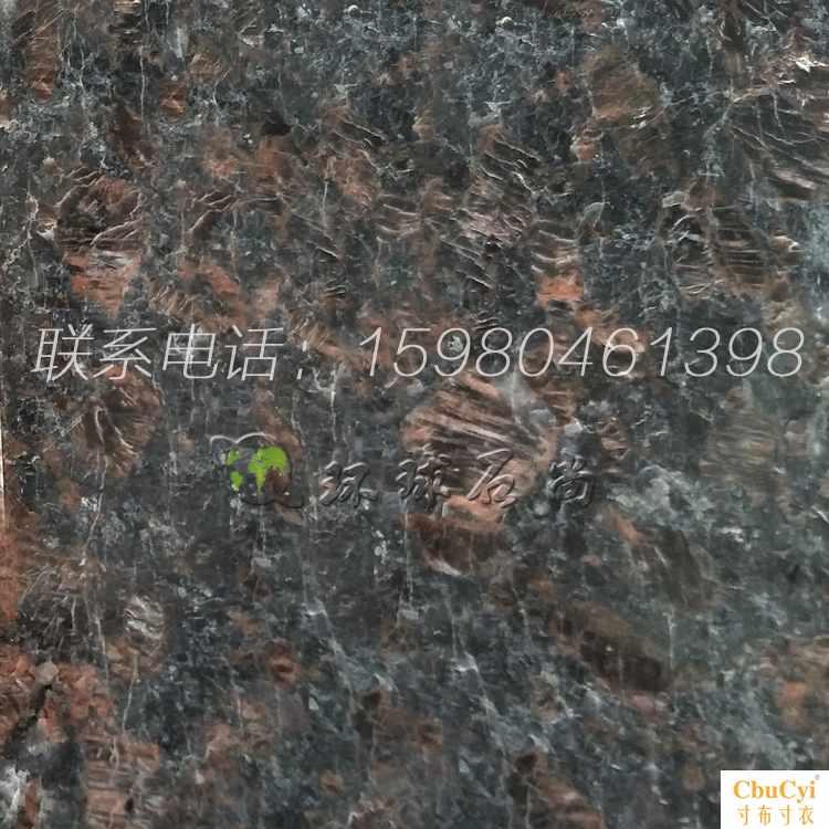 Натуральный мрамор Артикул 607142734360