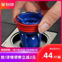 卫生间下水管密封圈除臭器洗衣机地漏盖片防地漏防臭硅胶内芯