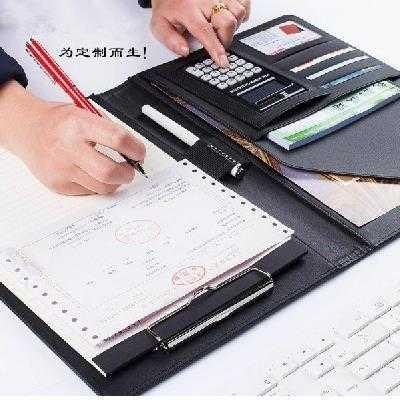 Office with computer customized single folder file box bills fitness coach personal trainer private teaching single book folder