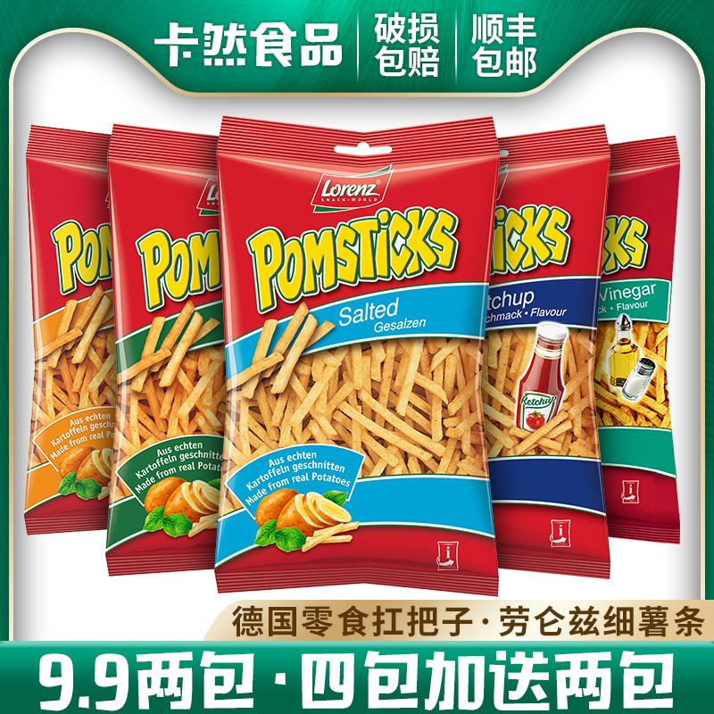 LORENZ/劳仑兹德国进口细薯条办公室网红小吃零食麻辣脆休闲膨化