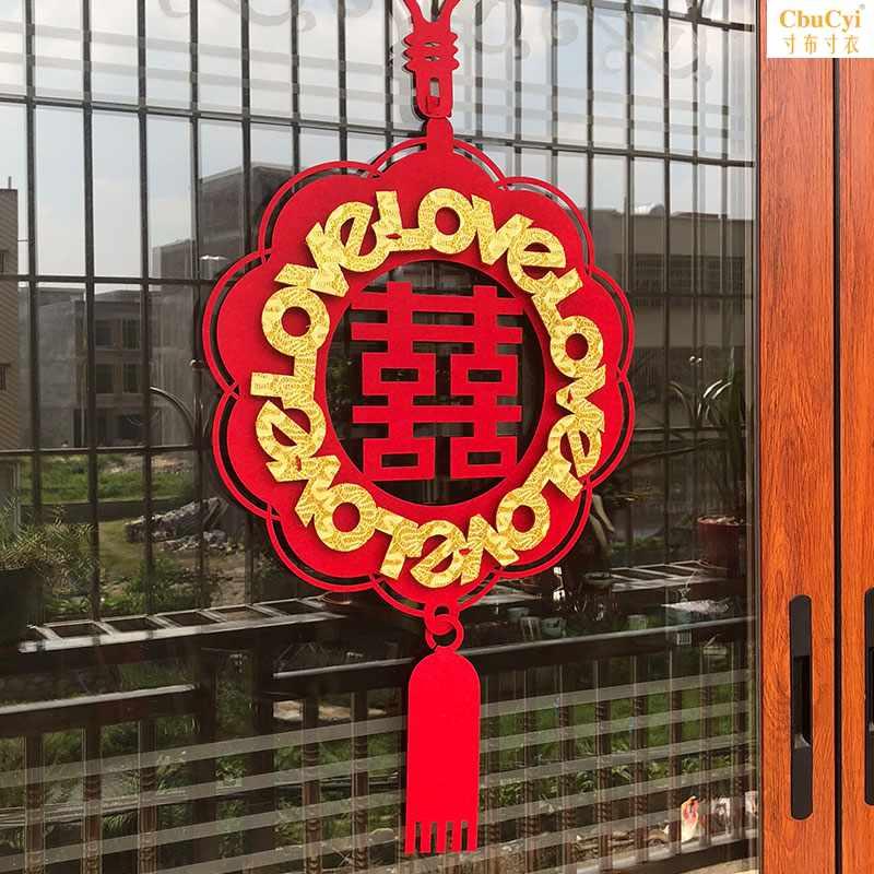 婚房布置立体喜字贴挂件金色卧室房门创意大门结婚庆装饰用品喜庆