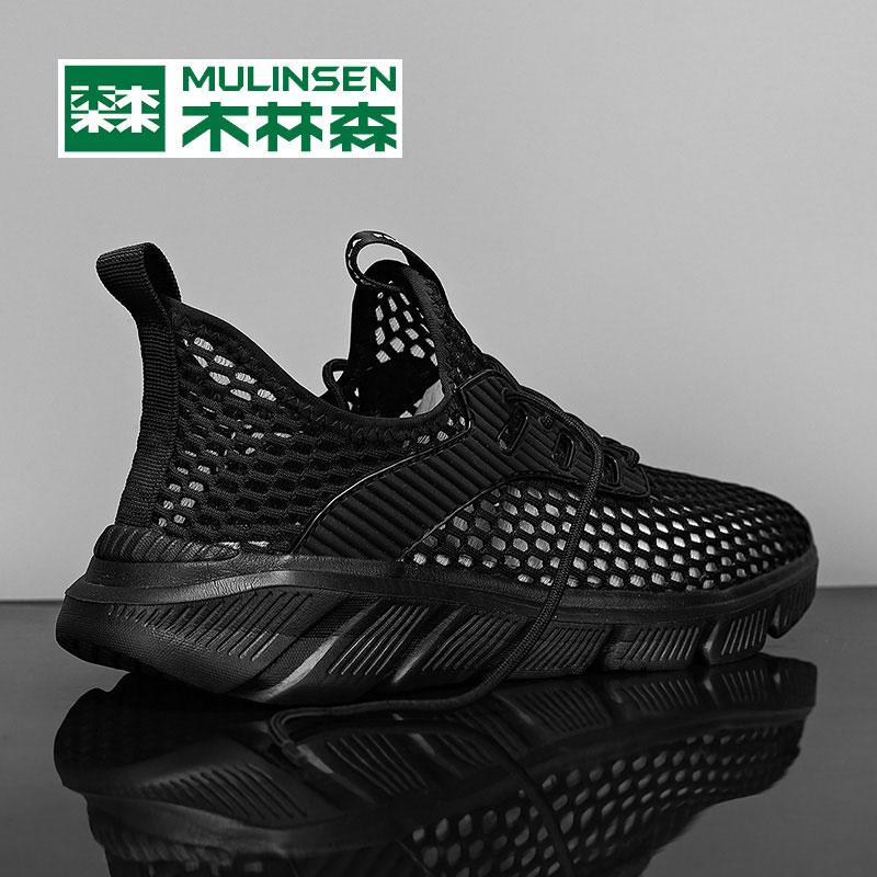 木林森男鞋子2021薄款跑步网面鞋夏季透气网眼潮鞋男士运动休闲鞋