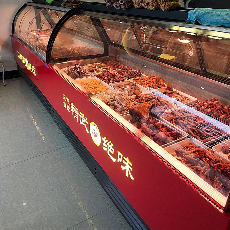 鸭脖熟食柜鸭脖柜卤菜冷藏展示柜商用圆弧单温双温冰柜保鲜柜直冷