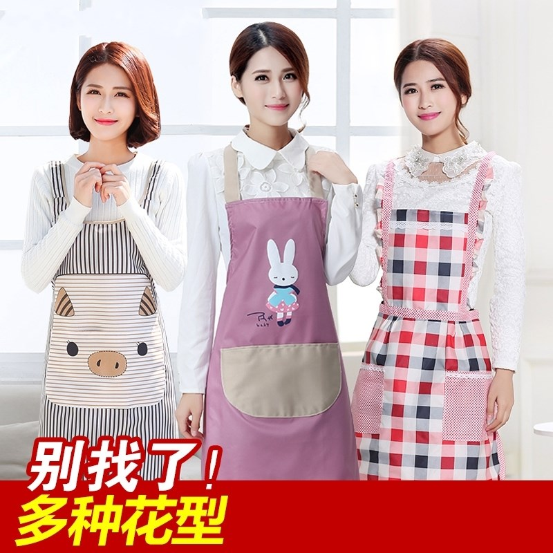 Apron Korean fashion Princess lovely pink home European home kitchen womens garden lace lace