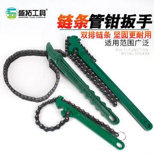 双链条 管子钳非万能扳手公制现货 皮带汽车滤芯器机油格可调扳手