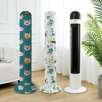 塔扇套防尘罩格力落地式电风扇保护罩子塔式通用立式全包美的小米