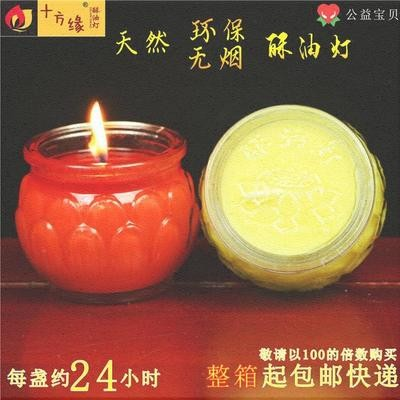 Масленные свечи Артикул 646438381345